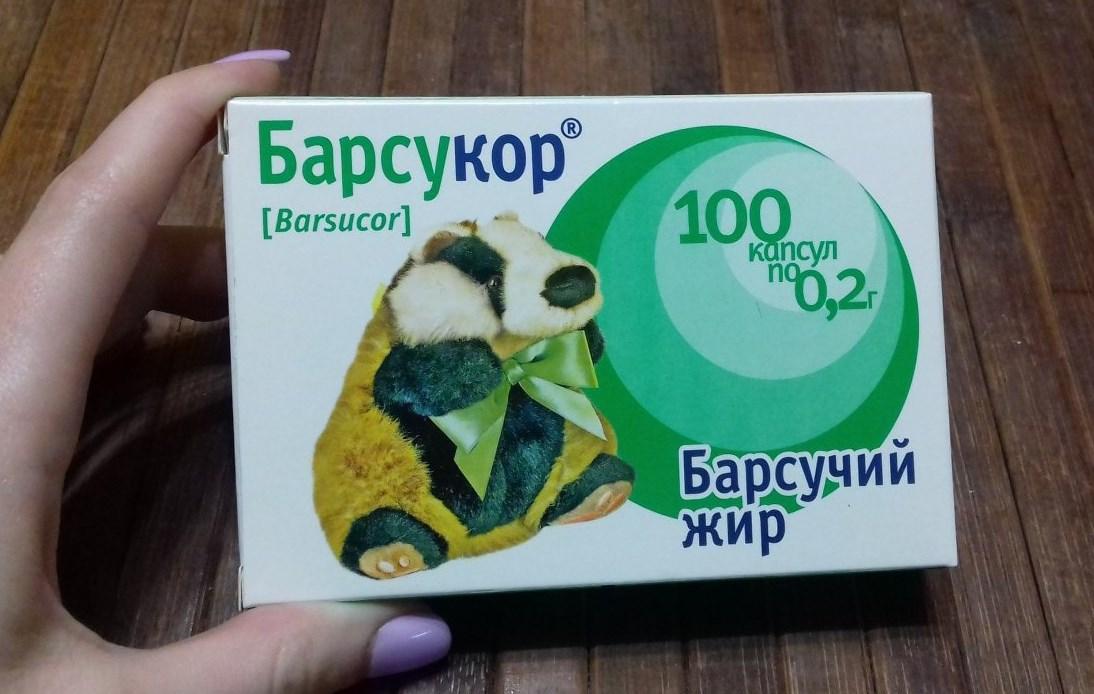 Барсукор капсулы