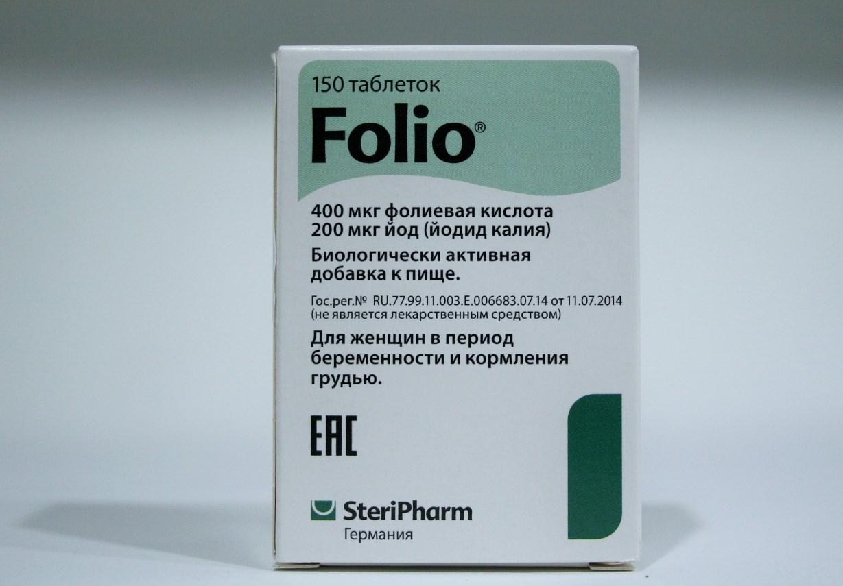 Фолио таблетки