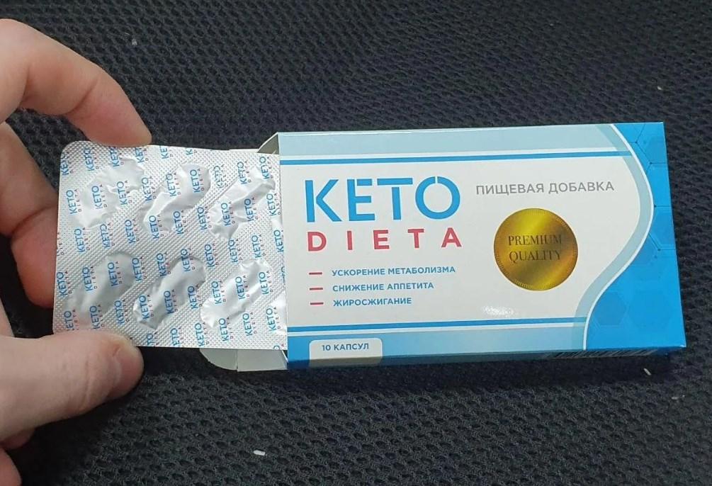 Кето Диета похудеть