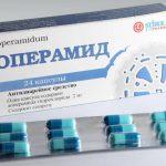 Лоперамид таблетки от диареи – инструкция по применению