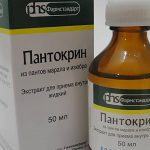 Пантокрин жидкий – инструкция по применению