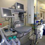 Особенности выполнения радиочастотной абляции эндометрия