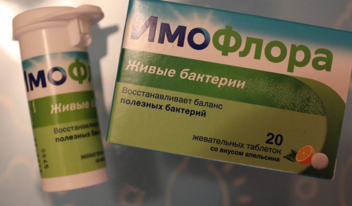 Имофлора таблетки