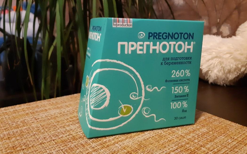 Прегнотон для беременности