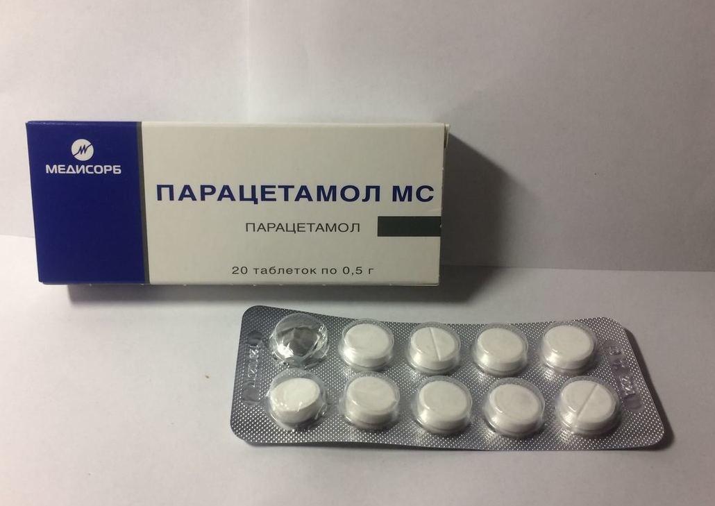 Высокая температура препараты