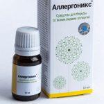 Аллергоникс капли от аллергии – инструкция по применению