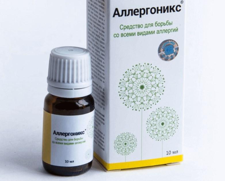 Аллергоникс