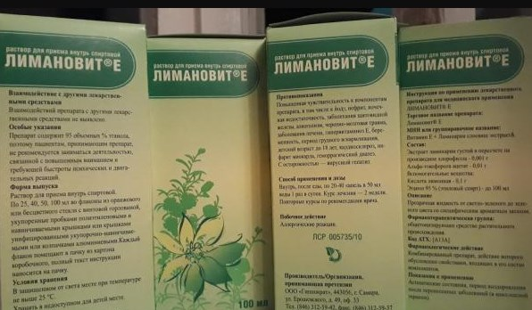 Лимановит