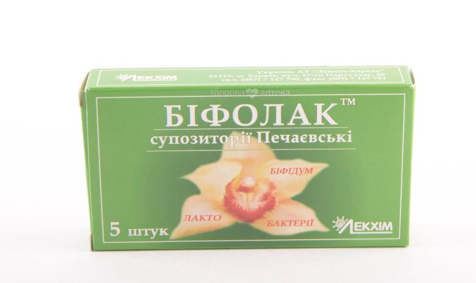 Бифолак