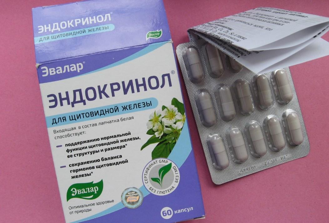 Капсулы эндокринол