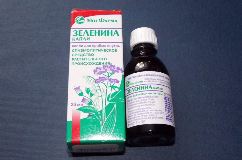Препарат Зеленина