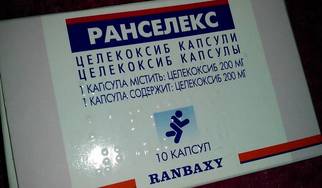 Ранселекс препарат