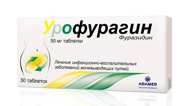 Урофуралгин таблетки