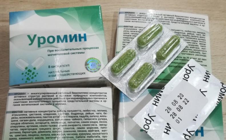 Уромин препарат