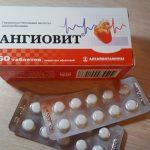 Ангиовит витамины – инструкция по применению