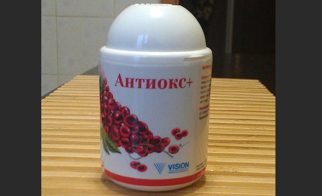 Антиокс препарат