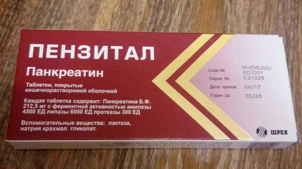 Пензитал препарат