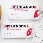 Ренгалин от кашля – инструкция по применению таблеток