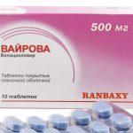 Вайрова таблетки – инструкция по применению