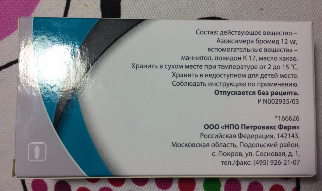 Препарат полиаксидоний