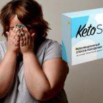 Кето Слим для похудения – инструкция по применению