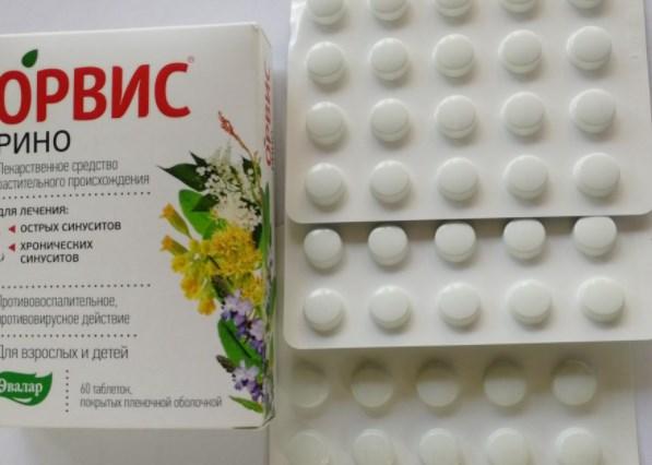 Орвис таблетки