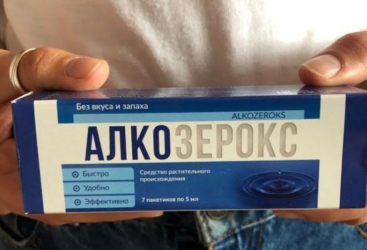 Алкозерокс препарат