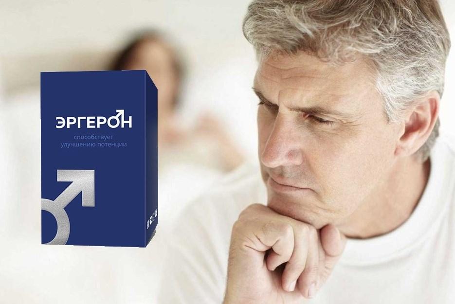Эргерон препарат