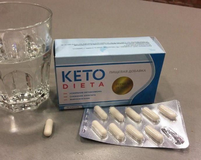 Кето Диета препарат