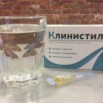 Где купить Клинистил – отзывы покупателей о препарате