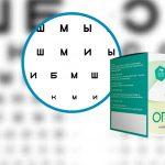 Оптофрин для зрения – инструкция по применению препарата