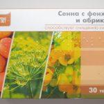 Абрикос с экстрактом сенны – инструкция по применению