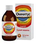 Омнитус сироп от кашля – инструкция по применению