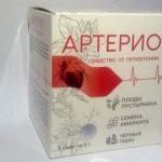 Артерио от гипертонии – инструкция по применению лекарства