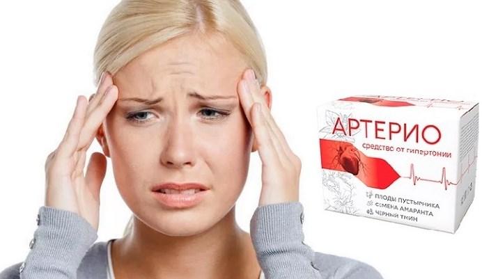 Артерио головная боль