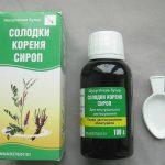 Сироп от кашля из корня Солодки – инструкция по применению