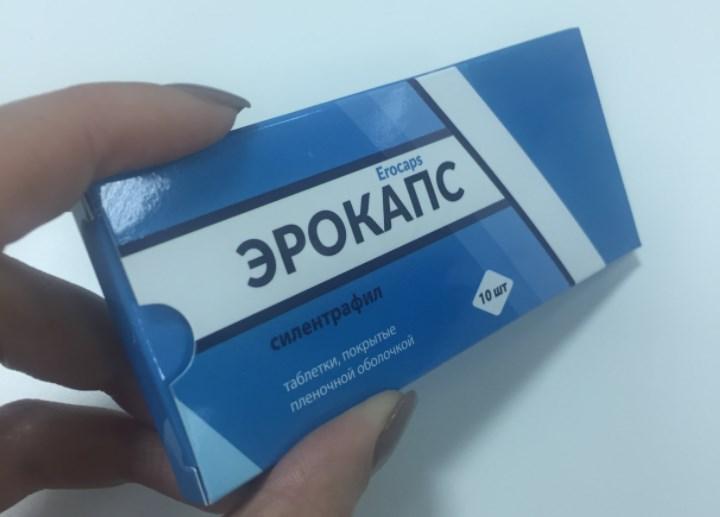 Эрокапс препарат