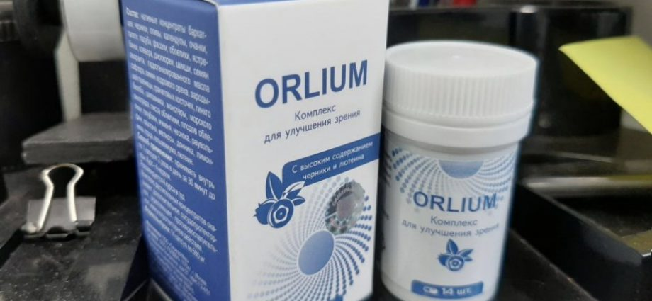 Орлиум
