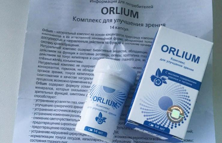 Капсулы орлиум