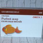 Рыбий жир - противопоказания и побочные действия
