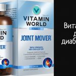 Vitamin World Platinum - витаминные пакеты для диетической поддержки диабетиков