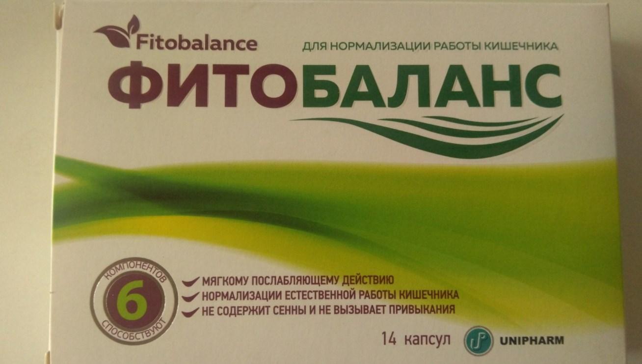 Фитобаланс
