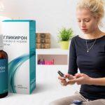Гликирон – инструкция по применению препарата от диабета