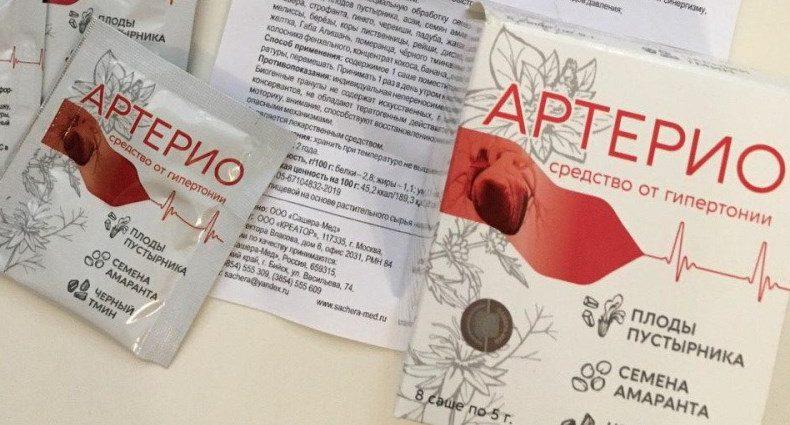 Артерио препарат
