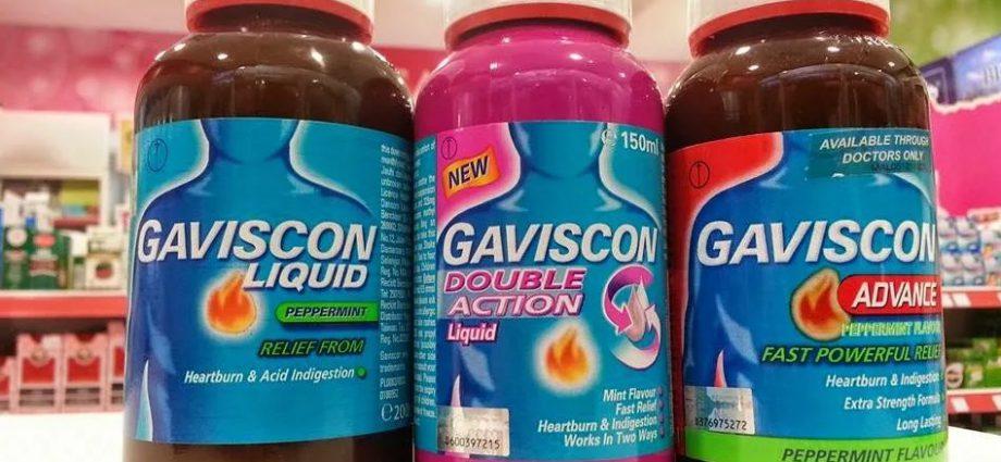 Гевискон Cool Liquid