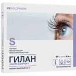 Гилан Ультра Комфорт – инструкция к увлажняющему офтальмологическому раствору