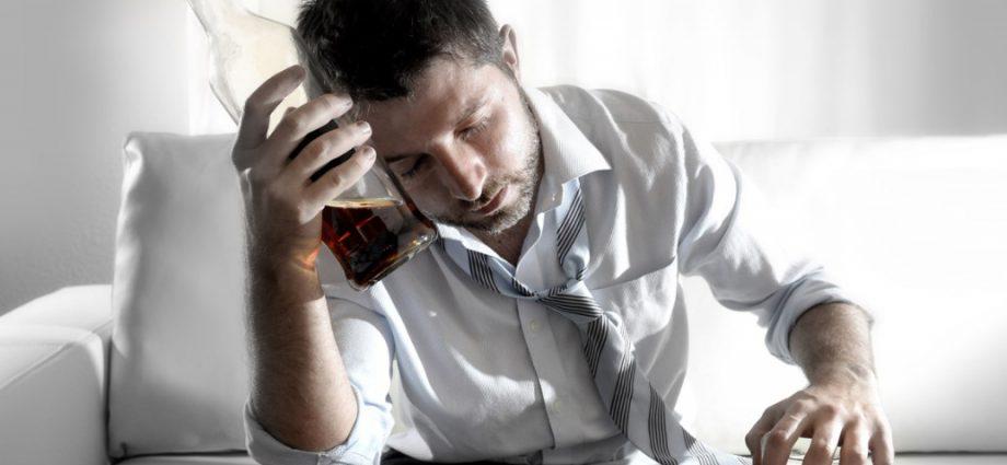Алкодонт от пьянства