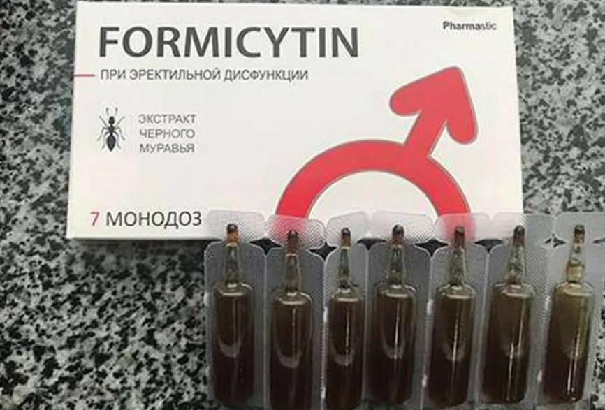 Формицитин препарат