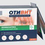 Отивит – инструкция по применению препарата для слуха