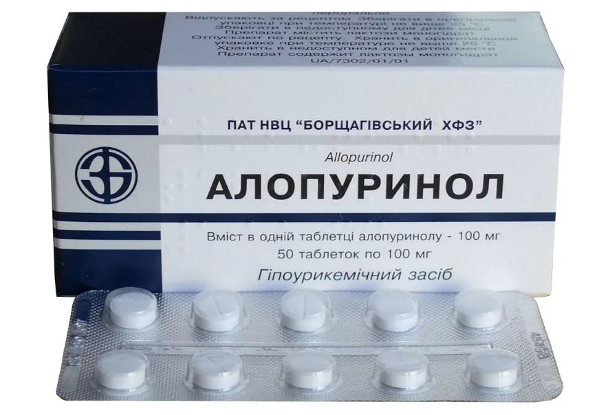 аллпуринол от подагры